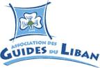 Logo Guides du Liban