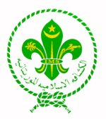 Association des scouts et guides de Mauritanie