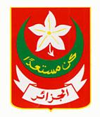 Scouts musulmans algériens