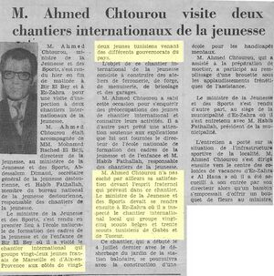 Journal Tunisie.jpg