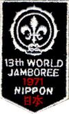 Badge du jamboree de 1971